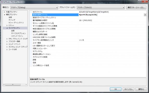 スクリーンショット 2013-11-20 19.40.53