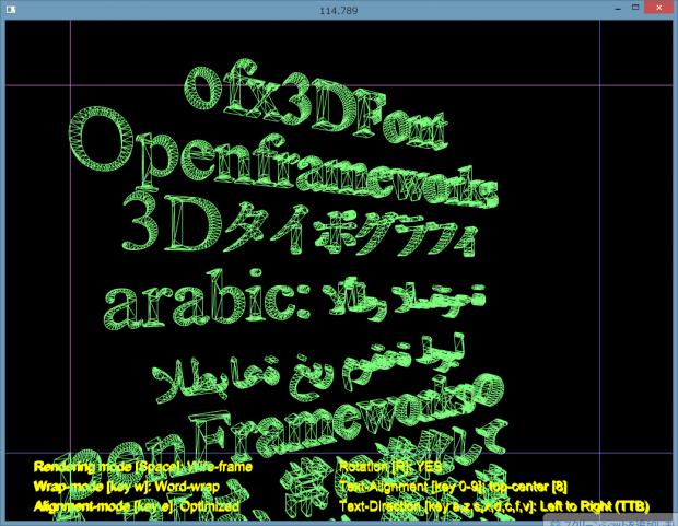 スクリーンショット 2013-12-03 00.28.38