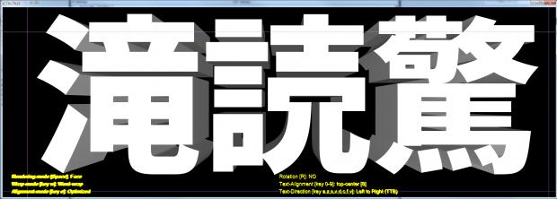 スクリーンショット 2014-09-24 18.20.46